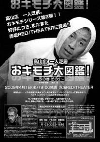 Okimochi2b_4