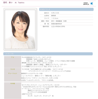 Tashiro_ai
