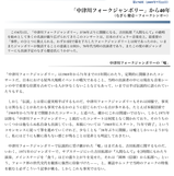 Nikkei_bp_1_2
