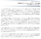 Nikkei_bp_3_2
