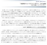 Nikkei_bp_4_2