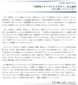 Nikkei_bp_5_2