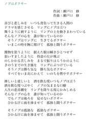 Nobu_b