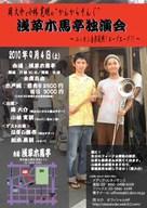 Oka_taisuke