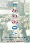 20101017_02