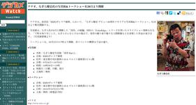 Eizo_20100927