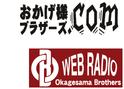 Web_radio