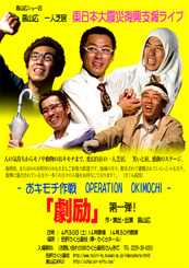 Tajiri_20110430_2