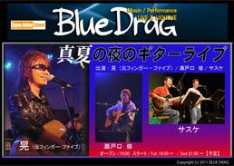 20110722_weblog_2