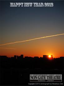 2012_postcard