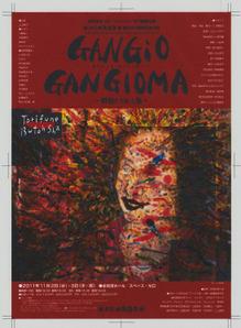 Gangioa1