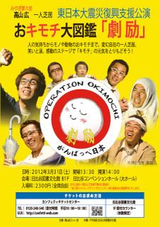 Okimochi_hibiya_omote