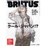 Brutus_