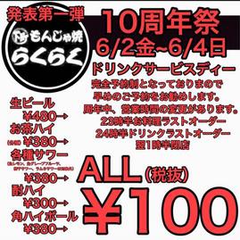 20170602_04